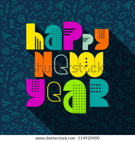 happy new year greeting card 80s 90s old style vector illustration modern holiday