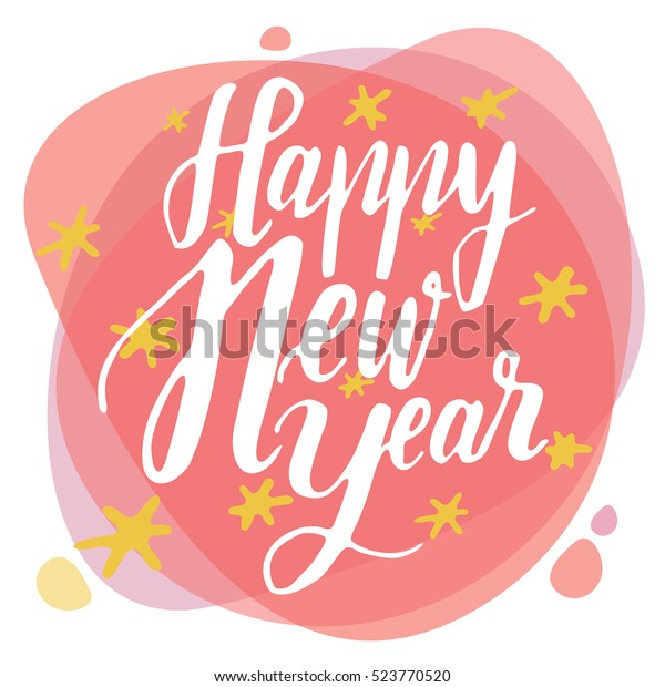 Happy New Year Greeting Card Vector Stock Vector (Royalty Free