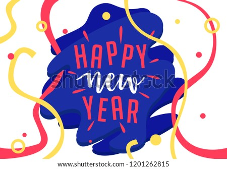 happy new year greetings card sunburst colorful text party celebration template in flat colorful style