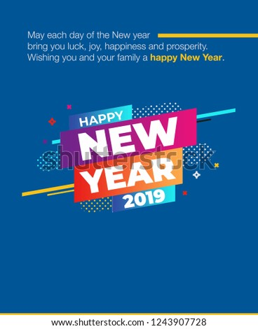 happy new year greetings card 2019 send this greeting card to your customer well