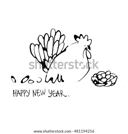 happy new year hand letteringblack and white vector illustration chinese painting rooster