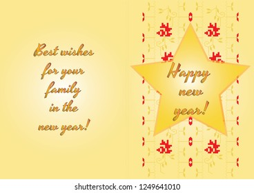 Happy new year - holiday card - traditional motifs