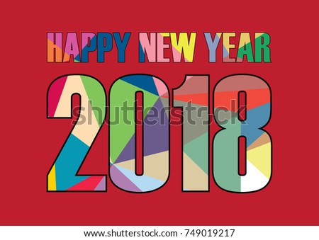 happy new year holiday wallpaper background