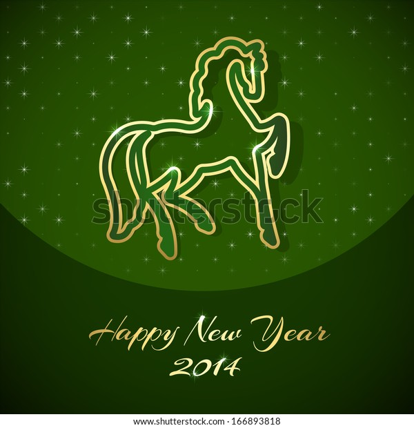 Happy New Year Horse Images 33