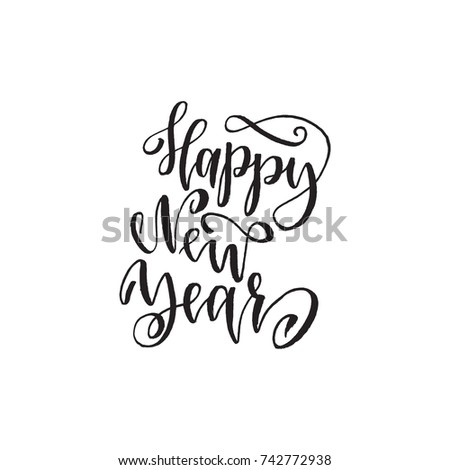 Happy New Year Inspirational Quote About Stock Vector (Royalty Free ...