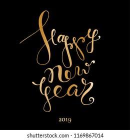 2019 happy new year invitation background stock vector royalty free