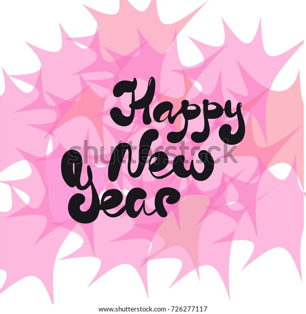 Happy New Year Lettering Design 69