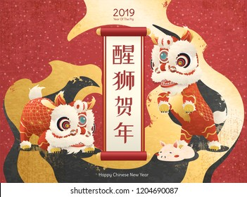 Happy new year and lion dances on roll written in simplifed Chinese, cute piggy and lion dance