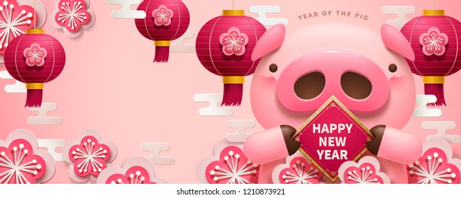 Happy new year lovely piggy banner design