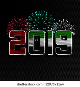 Happy New Year and Merry Christmas. 2019 New Year background with national flag of United Arab Emirates and fireworks. Vector illustration.