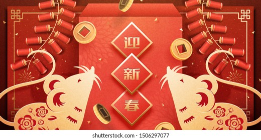 Happy new year paper art rat with red envelope and firecrackers, welcome the spring season written in Chinese words