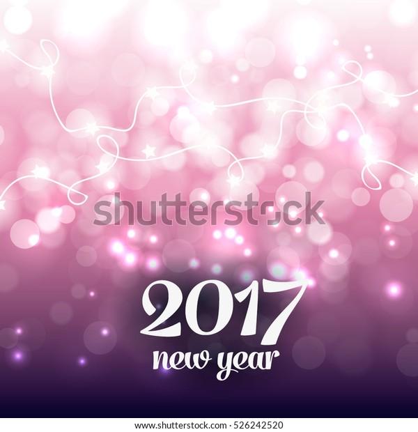 Happy New Year Party Invitation Card Stock Vector Royalty