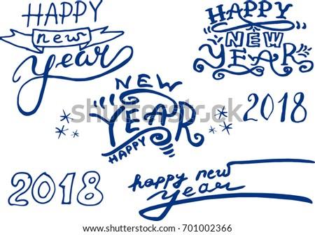 Happy New Year Phrase Set 1 Stock Vector (Royalty Free) 701002366 ...