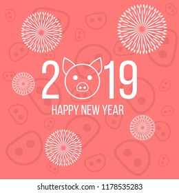 Happy New Year of Pig 2019 Pink Illustration with Funny Piglet Head