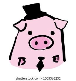 happy new year pig