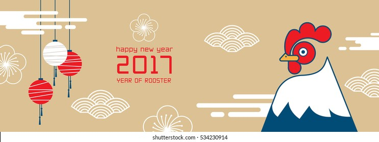 happy new year, rooster 2017,Chinese new year greetings, Year of rooster , fortune, chicken