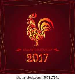 Happy New Year. Year of the rooster. Year of the red rooster. New Year 2017. Vector illustration. Image of a rooster and figures.