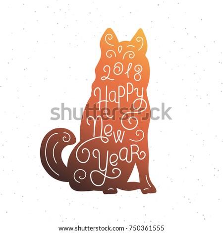 Happy New Year Silhouette Hand Lettering Stock-Vektorgrafik ...