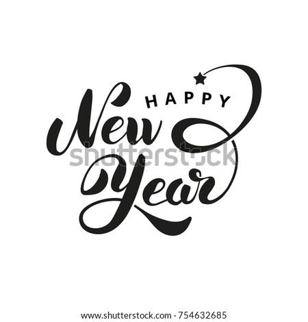happy new year star logo vector logotype invitation greeting card decor celebration