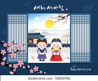 'Happy New Year, Translation of Korean Text : Happy New Year' calligraphy and Korean traditional Children's greet. (Scenery in traditional Hanok)