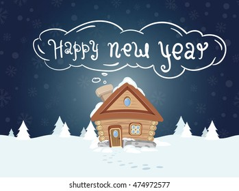 Happy New Year. Vector illustration.Hand-lettering text