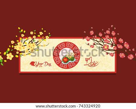 Happy new year vietnamese new year stock vector royalty free happy new year vietnamese new year translation tet lunar m4hsunfo