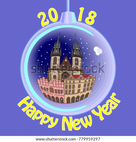 happy new year wish with a christmas ball and a church on a
