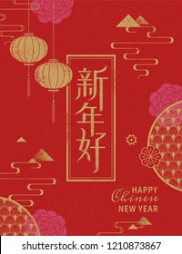 Happy new year words written in Chinese word, red greeting poster design