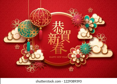 Happy new year words written in Hanzi on spring couplet with hanging lanterns and clouds, paper art style