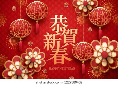 Happy new year words written in Hanzi with hanging lanterns and flowers, paper art style red color background