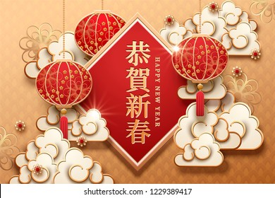 Happy new year words written in Hanzi on spring couplet with hanging lanterns and clouds, paper art style golden color background