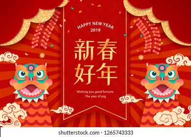 Happy New Year written in Chinese word on spring couplets with cute lion dances and firecrackers elements