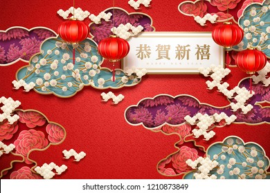 Happy new year to you words written in Chinese characters, hanging lanterns and flowers background