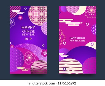 Happy new year.2019 Chinese New Year Greeting Card, poster, flyer or invitation design with paper cut sakura flowers. .Vector illustration.