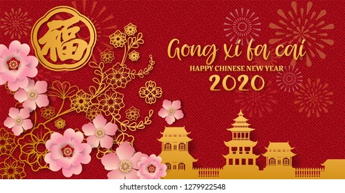 happy new year2020(Gong Xi Fa Cai),Year of the rat,Chinese new year greetings with gold rat zodiac sign paper cut art and craft style(Chinese word mean good fortune).