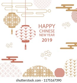 Happy new year.Chinese New Year greeting card with traditional asian patterns, oriental flowers and clouds. Vector illustration.