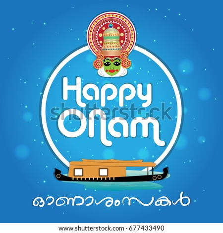 Happy onam greetings vector illustration south stock vector royalty happy onam greetings vector illustration for south indian festival in kerala india creative concept m4hsunfo