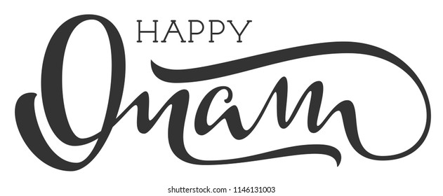Happy onam indian religious holiday hand written calligraphy text. Isolated on white vector illustration