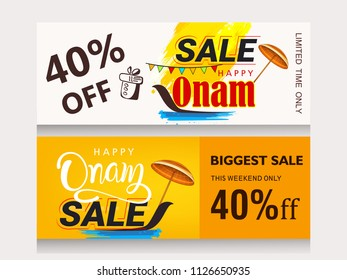 South Indian Food Stock Vectors, Images & Vector Art
