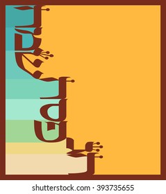 happy Passover in Hebrew. greeting card