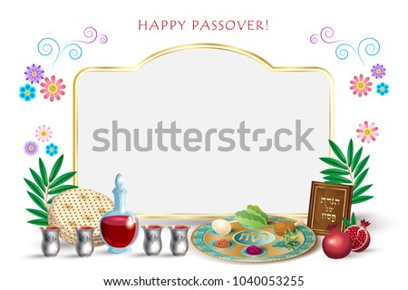 Happy passover holiday greeting card passover stock vector royalty happy passover holiday greeting card with passover symbols four wine glass matzah jewish m4hsunfo