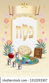 Happy Passover Holiday - translate Hebrew lettering, greeting card decorative vintage floral frame, Haggadah, four wine glass, matzah jewish traditional bread for Passover seder ceremony, pesach plate