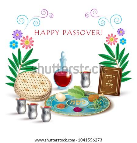 Happy passover jewish holiday greeting card stock vector royalty happy passover jewish holiday greeting card with four wine glass matza jewish traditional bread m4hsunfo
