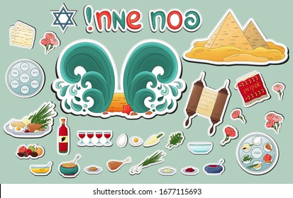 Happy Passover jewish traditional pesach icons, decorated elements. Passover plate, four wine glass,matzah, star of David, pyramid, sea, miracle. Passover stickers collection, pesach in hebrew, text.