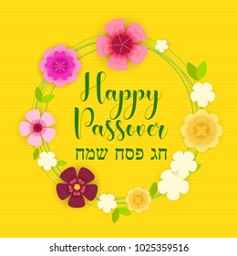 Happy Passover (Happy Passover on Hebrew), greeting card, vector illustration. Many cute colorful flowers in paper cut technique, handwritten calligraphic text, yellow striped background.