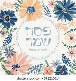 Happy passover vector card template. Blue and pink flowers illustration. Spring cute background.