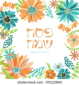 Happy passover vector card template. Orange and blue flowers illustration. Spring cute background.