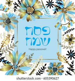 Happy passover vector ink lettering. Golden and blue abstract flowers illustration. Floral  square frame. Creative nature background.