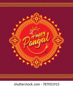 Happy Pongal Background Design - Indian Religious Festival Happy Pongal Template Design