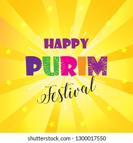 Happy Purim Festival lettering, Jewish Holiday abstract poster, carnival symbols festive background Purim Party decoration